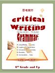 20. Critical Writing & Grammar