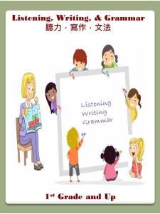 19. Listening, Writing, & Grammar