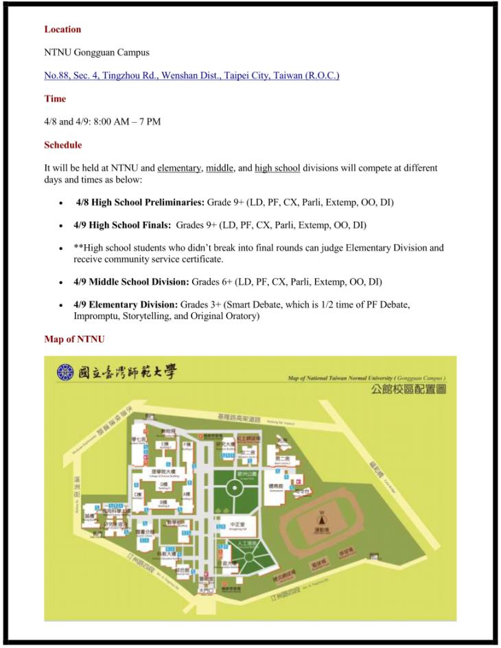 2017-april-nsda-taiwan-invitation_page_3