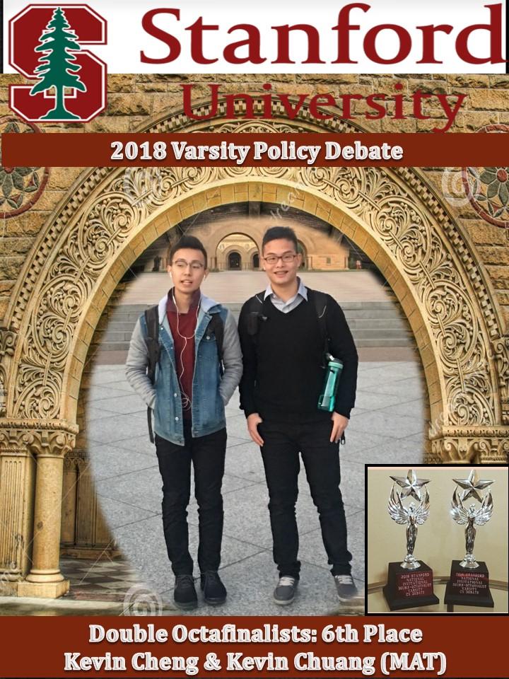 Stanford 1