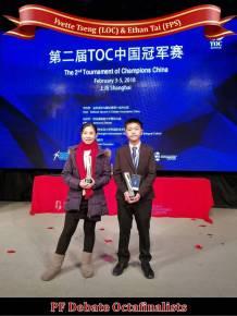 TOC China Award 2