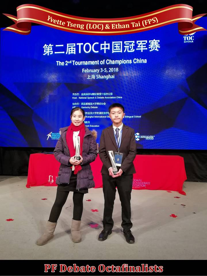TOC China Award 2