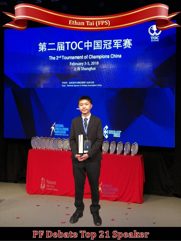 TOC China Award 4