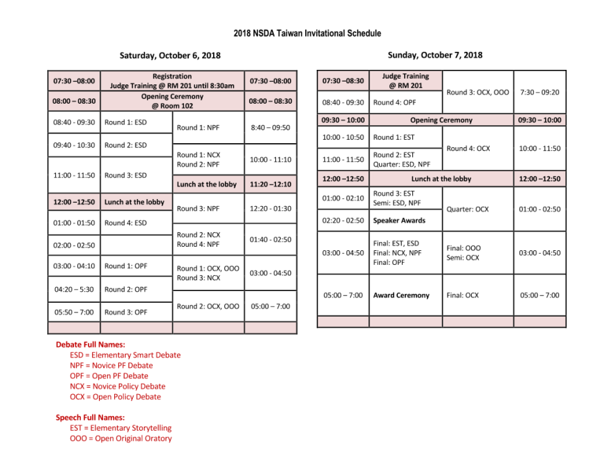 2018 NSDA Invitational Schedule_Page_1