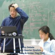 OCX 4th Andrew Tsang; Amber Ting