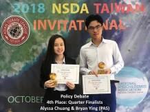OCX 4th Bryan Ying; Alyssa Chuang