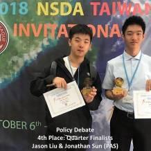 OCX 4th Jason Liu; Jonathan Sun