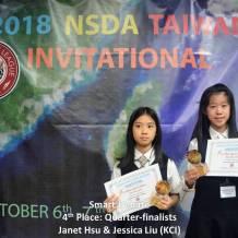 SD 4th Janet Hsu; Jessica Liu