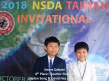 SD 4th Jayden Song; David Hsu
