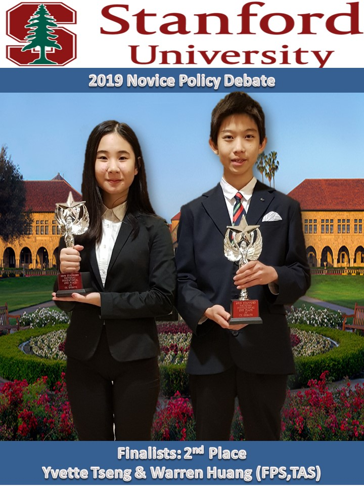 2019 – 2015 Stanford & Berkeley – Asian Debate League: 亞太