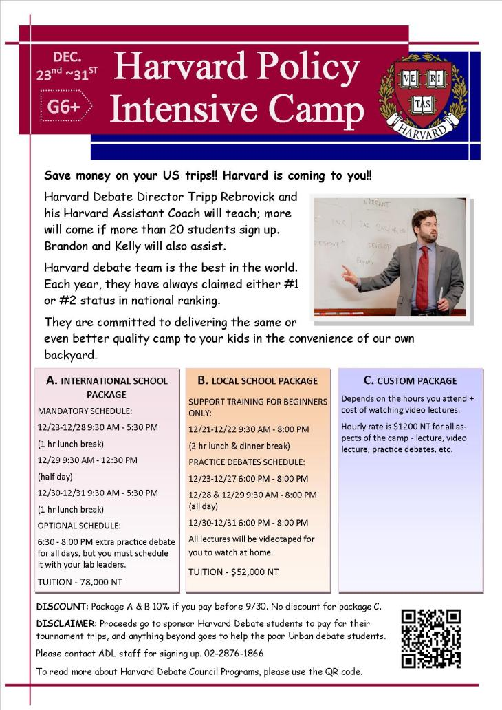 Harvard CX Camp