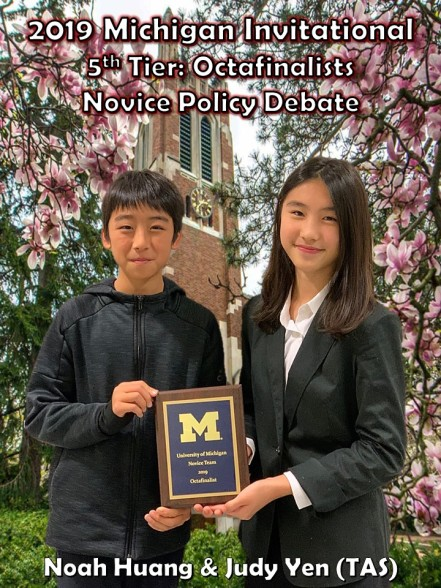 2019-10 Michigan 7