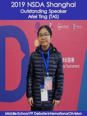 2019-12 Shanghai 14